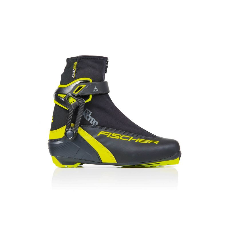 FISCHER běžecké boty RC5 Skate vel. 46 - 1